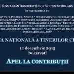 CfP_CNTC2015-1